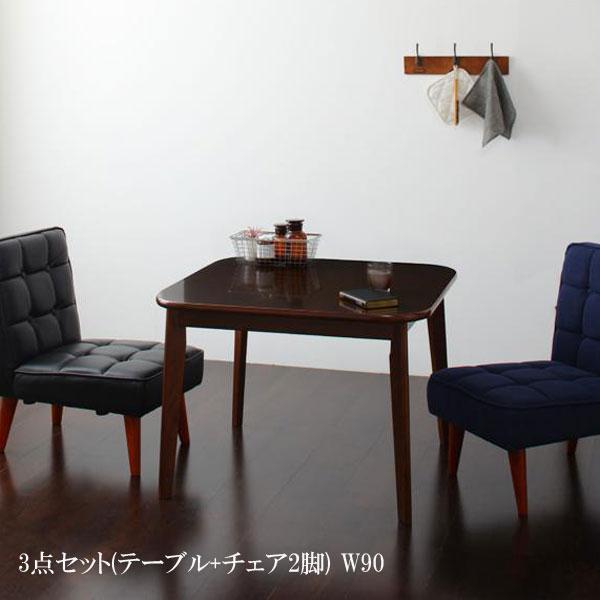 ソファーダイニングテーブルセット ダーヴィ 3点セット A(テーブルW90cm+チェア×2) 040112406