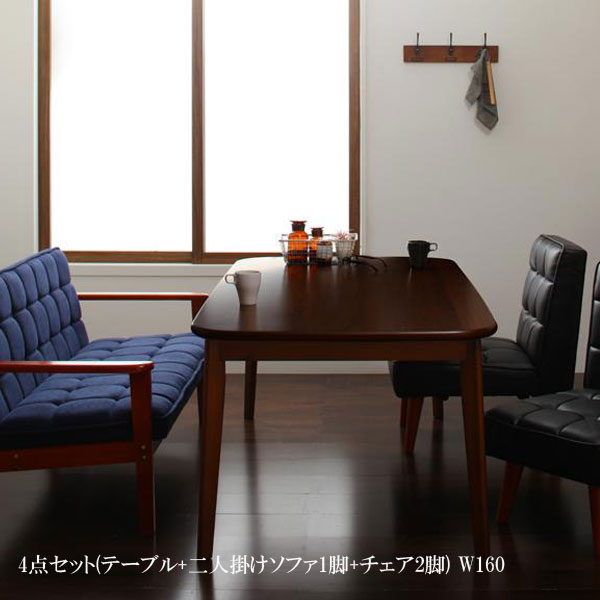 ソファーダイニングテーブルセット ダーヴィ 4点セット E(テーブルW160cm+2Pソファ+チェア×2) 040112410