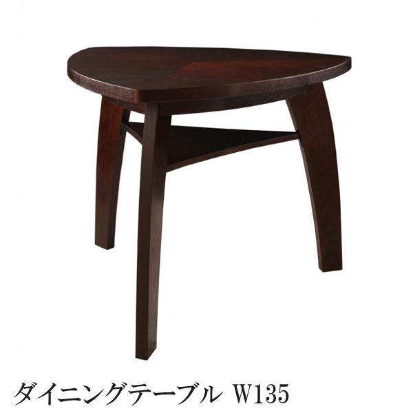 ダイニングテーブル ダイニングテーブル Bar.EN バーテーブル(W135) 040600023