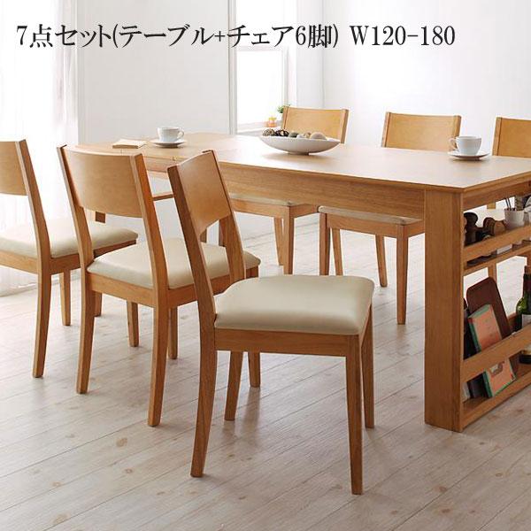 ダイニングテーブルセット 伸縮 ダイニングテーブルセット Dream.3 7点セット(テーブル+チェア×6) 040600203