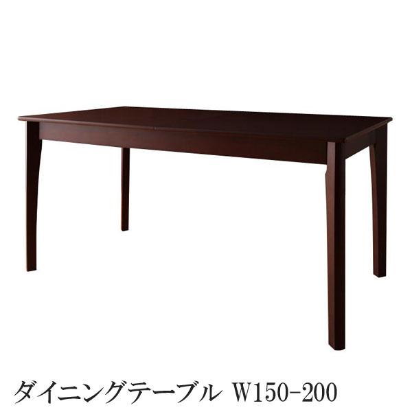 速くおよび自由な ダイニングテーブル 北欧 ダイニングテーブル フォーレ 040600217 テーブル(W150-200) 北欧 040600217, カガシ:a7ed8569 --- supercanaltv.zonalivresh.dominiotemporario.com