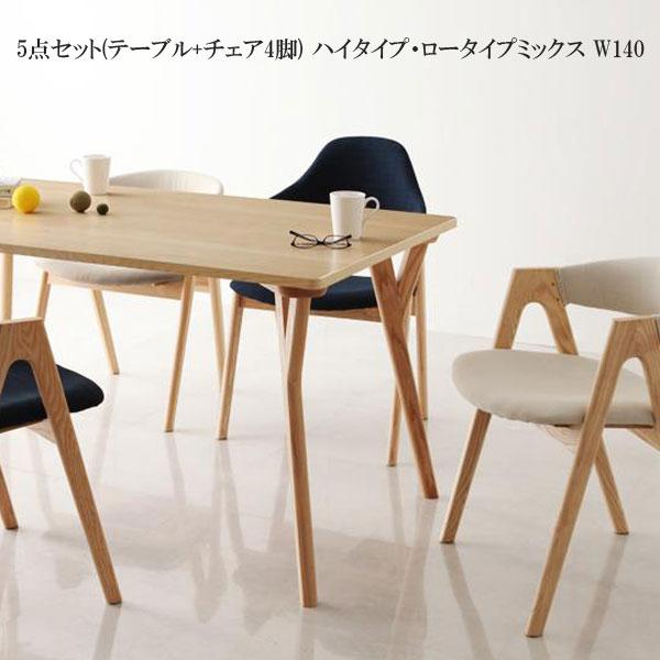 ダイニングテーブルセット ダイニングテーブルセット ウラル 5点セットC 040600436