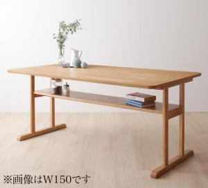 【送料無料】 激安 ダイニングテーブル 北欧 おすすめ 人気 格安 安い ラバン 棚付きテーブル【W120】040600677