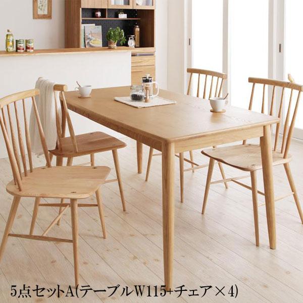 ダイニングテーブルセット 北欧 ダイニングテーブルセット スーヴェン 5点セット(A)(テーブルW115+チェア×4) 040600842