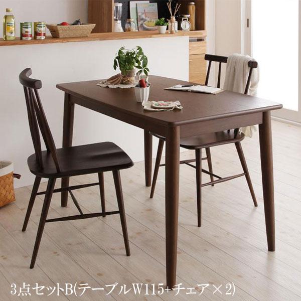 ダイニングテーブルセット 北欧 ダイニングテーブルセット スーヴェン 3点セット(B)(テーブルW115+チェア×2) 040600845