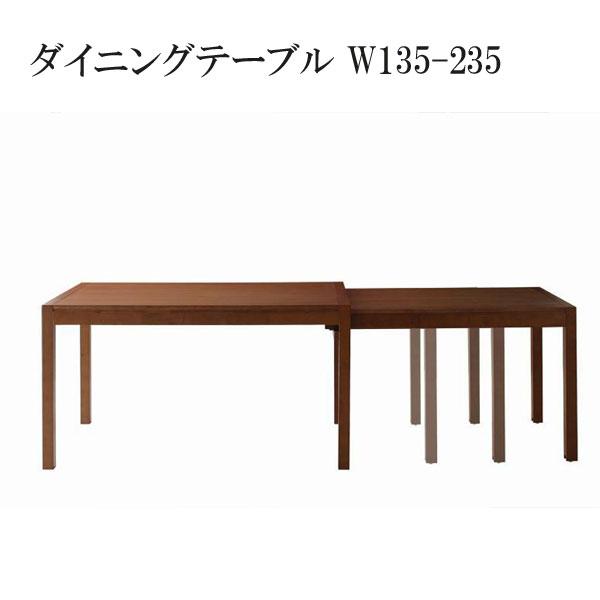 【送料無料】 激安 ダイニングテーブル スライド伸縮テーブル ダイニングテーブル おすすめ 人気 格安 安い エスフリー テーブル 040601054
