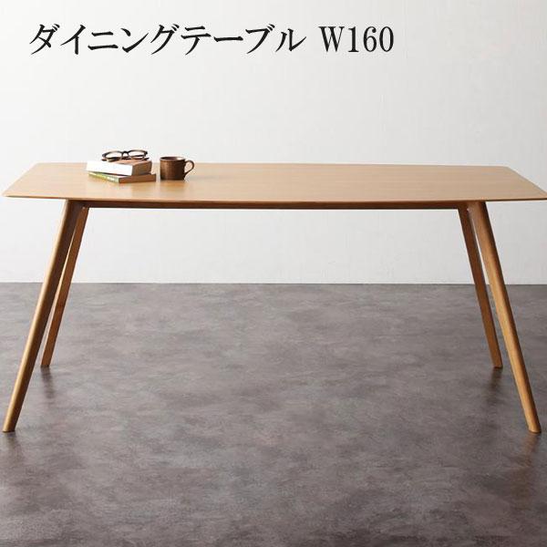 ダイニングテーブル アンティーク調 テーブル チェスター オーク材ダイニングテーブル(W160) 040601072