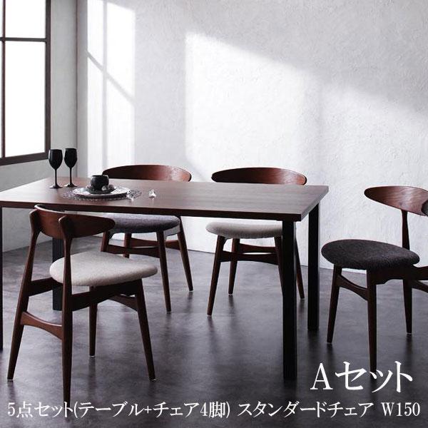 ダイニングテーブルセット デザイナーズ ダイニングセット トムズ 5点Aセット(テーブル+チェアA×4) 040601109