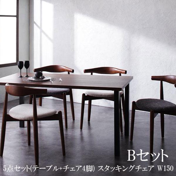 ダイニングテーブルセット デザイナーズ ダイニングセット トムズ 5点Bセット(テーブル+チェアB×4) 040601110