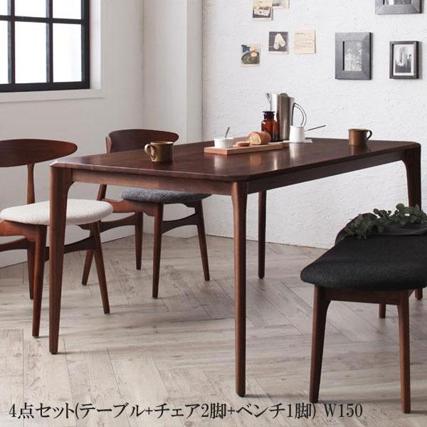 ダイニングテーブルセット北欧 デザイナーズ ダイニングセット シュプリメイト 4点Bセット(テーブル+チェアB×2+ベンチ) 040601116