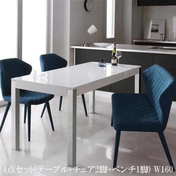 ダイニングテーブルセット ダイニング 4点セット ジュリエンヌ 4点セット(テーブル+チェア×2+ソファベンチ) 040601257