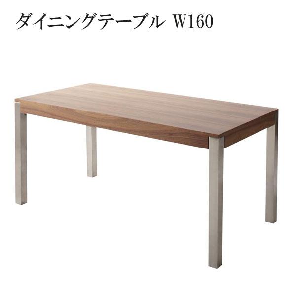ダイニングテーブル ジュリエンヌ テーブル 040601259