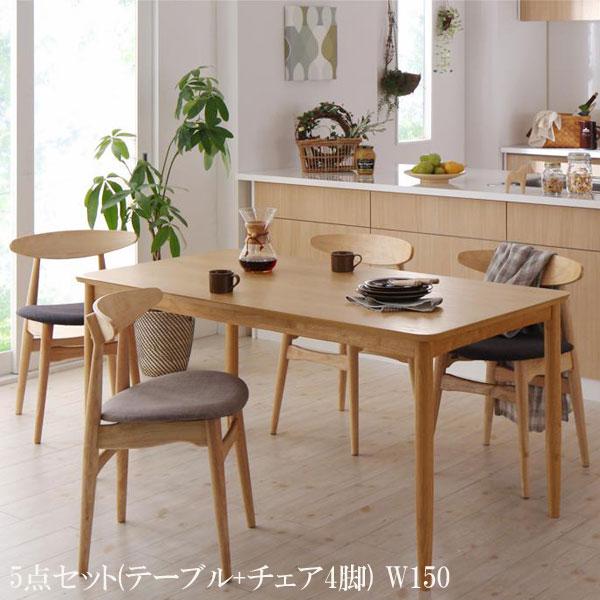 送料無料 ダイニングテーブルセット 北欧デザイン ダイニングテーブル 5点セット ソナチネ/5点セット(テーブル+チェア×4) 040601618