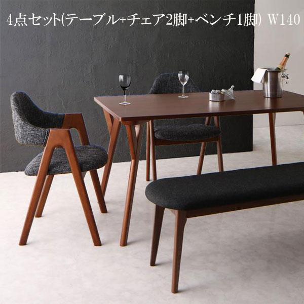 送料無料 ダイニングテーブルセット 4点 天然木 ウォールナット材 ダイニングテーブル モダン ウォル 4点セット(テーブル+チェア2脚+ベンチ1脚) W140 040601891