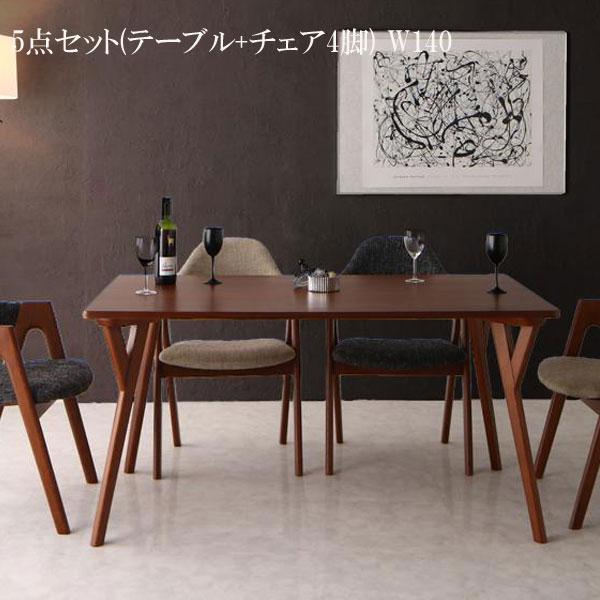 送料無料 ダイニングテーブルセット 5点 天然木 ウォールナット材 ダイニングテーブル モダン ウォル 5点セット(テーブル+チェア4脚) W140 040601893