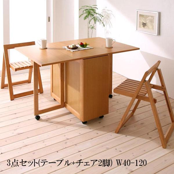 ダイニングテーブルセット ダイニングテーブルセット キッピス 3点セット 040605103