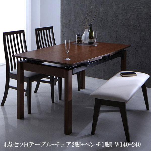 送料無料 ダイニングテーブルセット 人気 ハイバックチェア ウォールナット材 スライド伸縮式 テーブル ジェミニ 4点セット(テーブル+チェア2脚+ベンチ1脚) W140-240 500021104