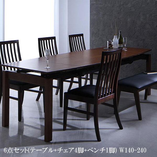 送料無料 ダイニングテーブルセット 人気 ハイバックチェア ウォールナット材 スライド伸縮式 テーブル ジェミニ 6点セット(テーブル+チェア4脚+ベンチ1脚) W140-240 500021106