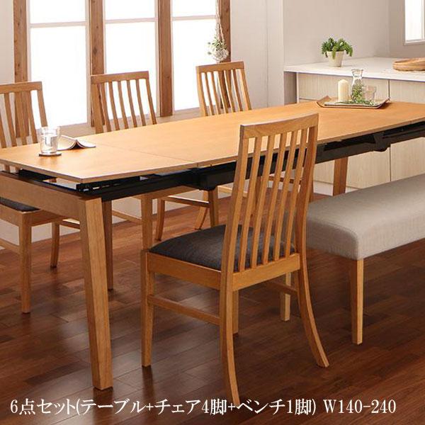 送料無料 ダイニングテーブルセット 北欧 デザイン ハイバックチェア オーク材 スライド伸縮式 テーブル ライブラ 6点セット(テーブル+チェア4脚+ベンチ1脚) W140-240 500021115