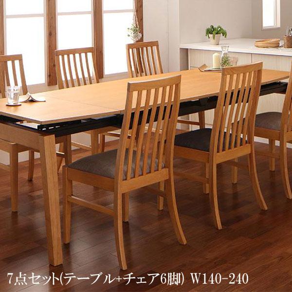 送料無料 ダイニングテーブルセット 北欧 デザイン ハイバックチェア オーク材 スライド伸縮式 テーブル ライブラ 7点セット(テーブル+チェア6脚) W140-240 500021116