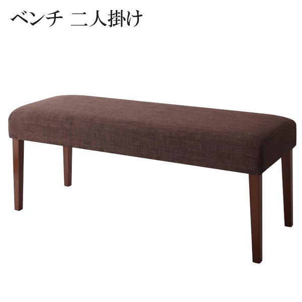 【送料無料】 激安 ベンチ カンテ ベンチ 500021687