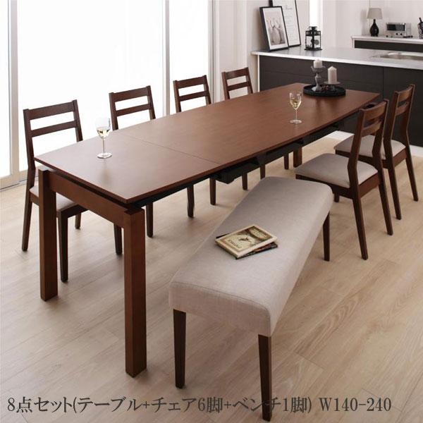 送料無料 ダイニングテーブルセット 8点セット 天然木 ウォールナット材 伸縮 ダイニングセット カンテ 8点セット(テーブル+チェア6脚+ベンチ1脚) W140-240 500021692