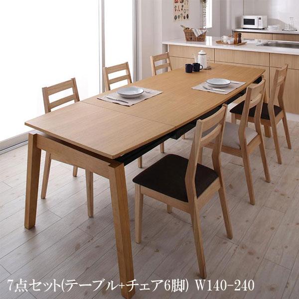 送料無料 ダイニングテーブルセット 北欧 天然木 オーク材 スライド伸縮式 ダイニングセット トレーシー 7点セット(テーブル+チェア6脚) W140-240 500021711