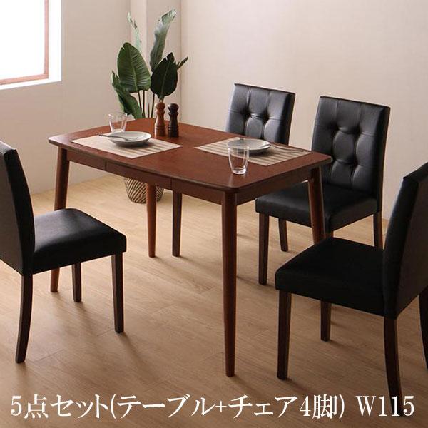 送料無料 ダイニングテーブルセット 5点 PVCレザー ダイニング ファシオ 5点セット(テーブル+チェア4脚) W115 500023738
