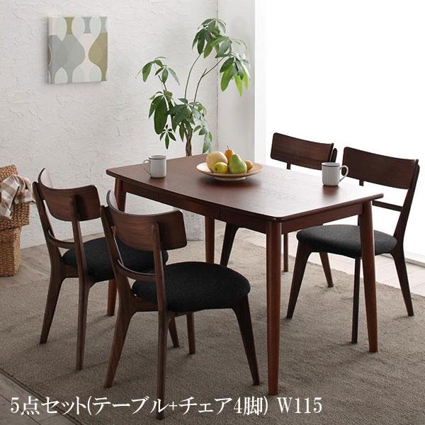 送料無料 ダイニングテーブルセット 5点セット 食卓テーブル ル・クアリテ 5点セット(テーブル+チェア4脚) W115 500023769