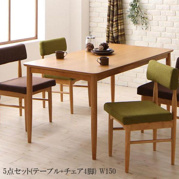 送料無料 北欧スタイル ダイニングテーブル 5点セット カバーリング メルマー 5点セット(テーブル+チェア4脚) W150 500024202