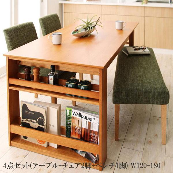 送料無料 ダイニングテーブルセット 4点 北欧 テーブル 伸縮 収納ラック付き ダイニングテーブル ディライト 4点セット(テーブル+チェア2脚+ベンチ1脚) W120-180 500024329