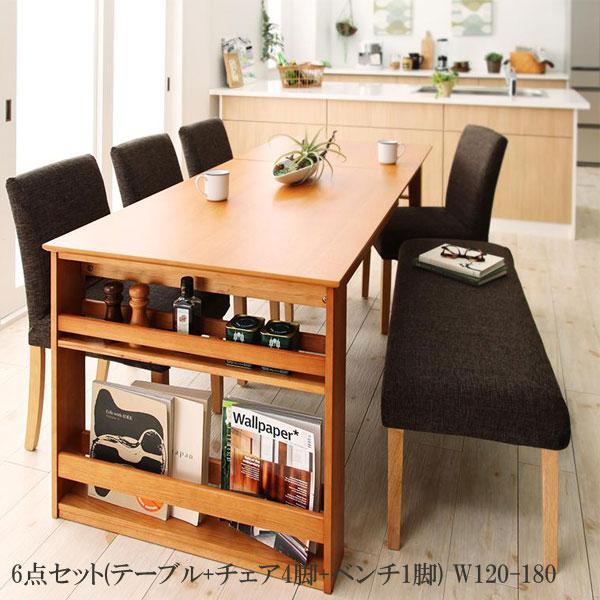 送料無料 ダイニングテーブルセット 6点 北欧 テーブル 伸縮 収納ラック付き ダイニングテーブル ディライト 6点セット(テーブル+チェア4脚+ベンチ1脚) W120-180 500024331