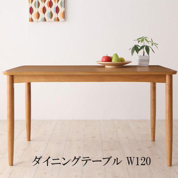 ダイニングテーブル 北欧風 シンプルデザイン テーブル ウォッシュ/ダイニングテーブル(W120) 040601473