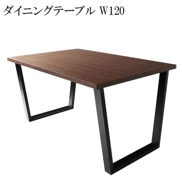 【送料無料】 激安 ダイニングテーブル シンプル 格安 人気 おすすめ 安い ヴィンテージデザイン モニカ ウォールナット材テーブル【W120】040601512