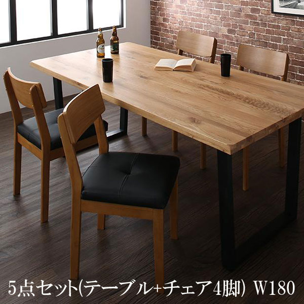 ダイニングセット ヴィンテージデザイン オーク無垢材 レプス 5点セット(テーブル+チェア4脚) W180 500026221