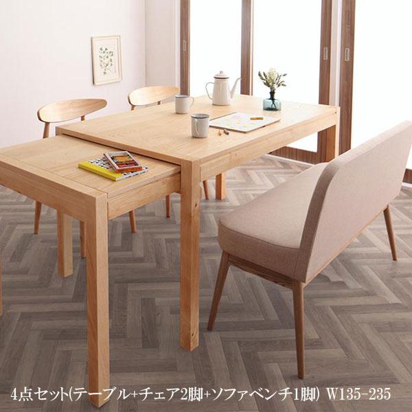 ダイニングセット 北欧デザイン スライド伸縮テーブル SORA ソラ ダイニング 4点セット(テーブル+チェア2脚+ソファベンチ1脚) W135-235 500026735