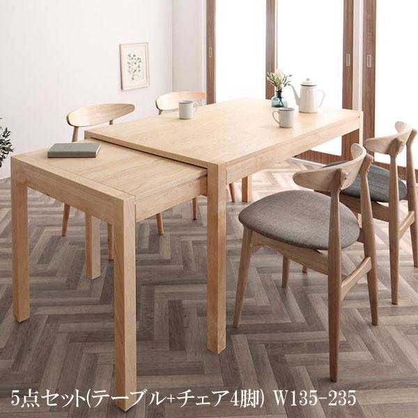ダイニングセット 北欧デザイン スライド伸縮テーブル SORA ソラ ダイニング 5点セット(テーブル+チェア4脚) W135-235 500026736