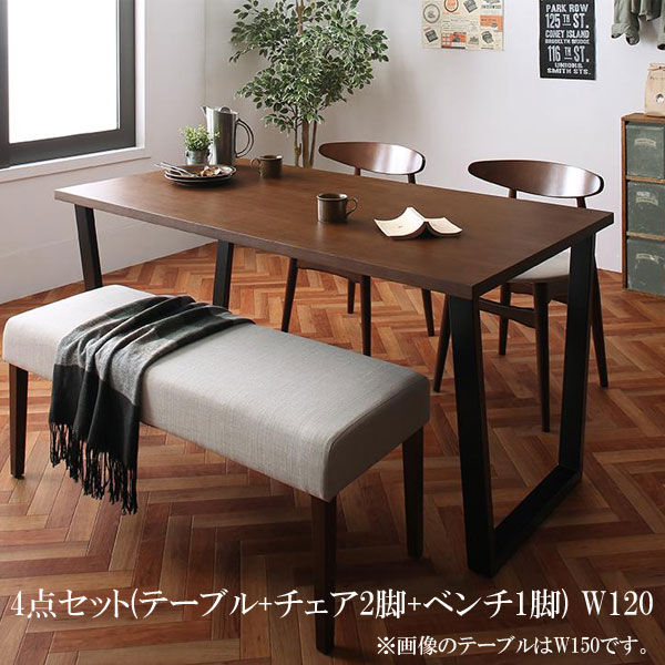 ダイニングテーブルセット ヴィンテージデザイン スチール脚 ダイニングセット ニックス 4点セット(テーブル+チェア2脚+ベンチ1脚) W120 500026978