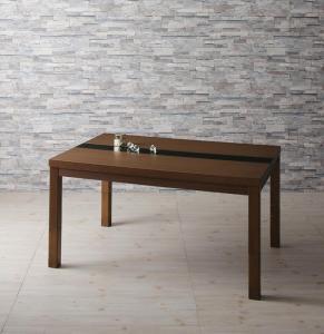 ダイニングテーブル 単品 こたつもソファも高さ調節 リビングダイニング ジュラルド ダイニングこたつテーブル W120