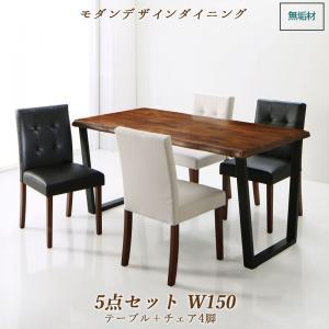 ダイニングセット 5点セット ウォールナット無垢材モダンデザインダイニング ジャスパー 5点セット(テーブル+チェア4脚) W150
