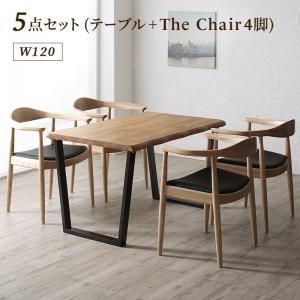 ダイニングセット 5点セット 天然木オーク無垢材の高級デザイナーズダイニング ザ オーエー 5点セット(テーブル+チェア4脚) W120