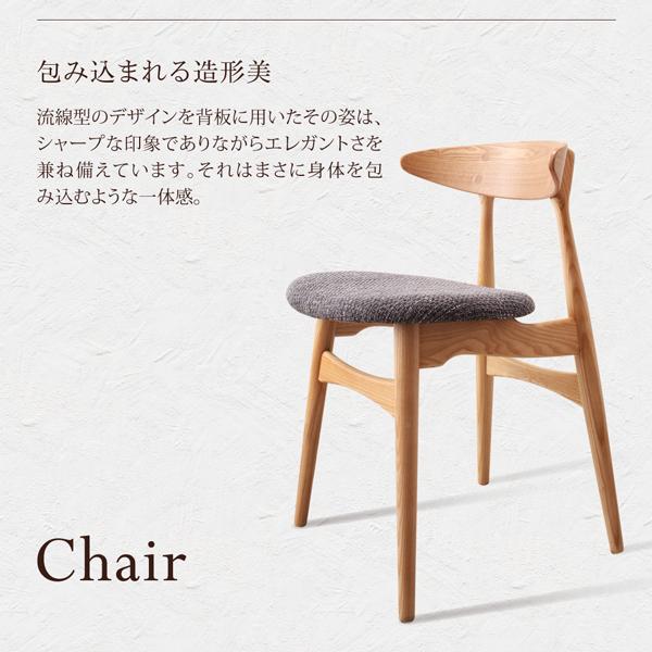 ダイニングテーブルW150天然木オーク無垢材テーブル北欧モダンデザインダイニングGREAMグリーム