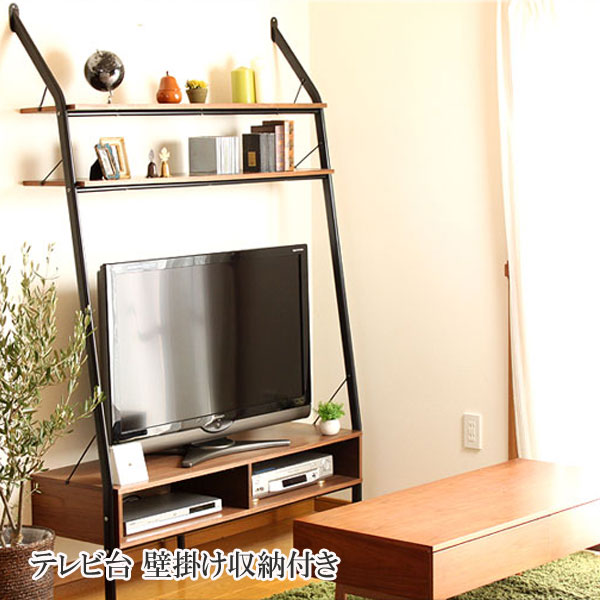 テレビ台 壁掛け収納付きテレビ台 AVラック TVラック TVボード Bale ベイル IWH-38