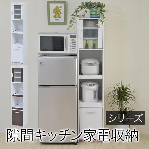 スリム食器棚 コンパクト 小型 キッチン収納 キッチンラック 隙間ミニキッチン H160