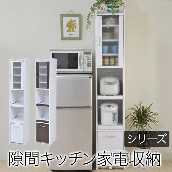 スリム食器棚 コンパクト 小型 キッチン収納 キッチンラック 隙間ミニキッチン H180