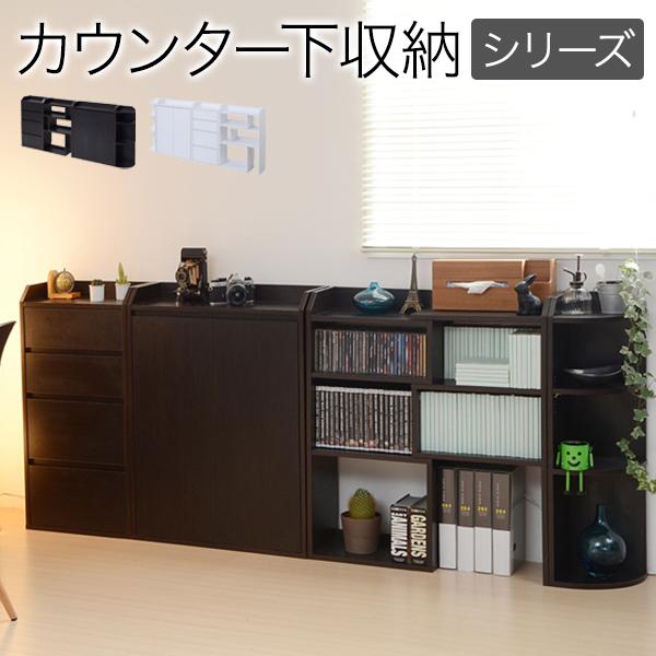 キッチン収納 収納家具 おしゃれ 大人気 カウンター下収納 フルセット YHK-0204FULLSET