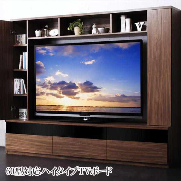 テレビボード 大型 TVボ-ド リビング スペース 60インチ 60型対応 ハイタイプ テレビボード スリースコア 500024311