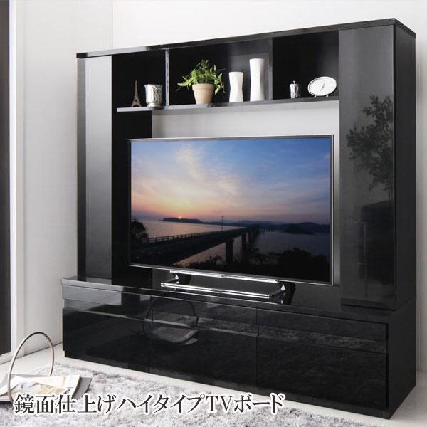 テレビボード TVボード 50型 50インチ リビング 鏡面仕上げ ハイタイプ 壁際 設置 テレビボード モデルナ 500024312