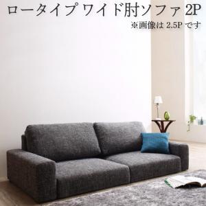 ローソファー ソファ 人気 ソファー sofa 2人掛け 家具 おすすめ 激安 ソファー ソファー シンプル 北欧 一人暮らし 二人掛けソファー フロアソファ ルーシー 040101400