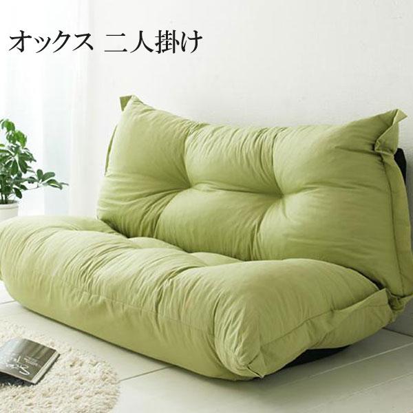 リクライニングソファー カウチソファー 家具 おすすめ 格安 安い 激安 日本製ソファー ソファ 人気 BAUM オックス 040101022